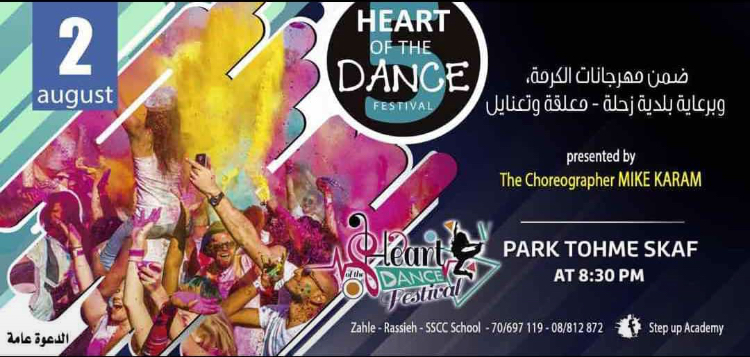 Heart Of The Dance Festival